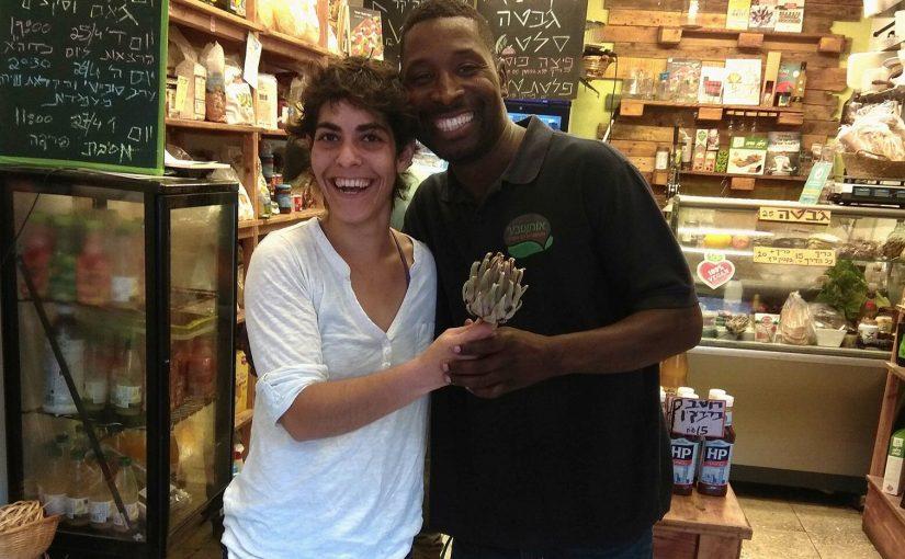 אותנטבעי רכשה את בוטיק המזון 'ארטישוק' בחיפה